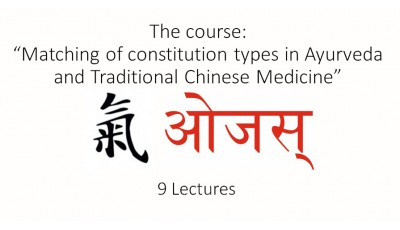 "The course: ""Matching of constitution types in Ayurveda and Traditional Chinese Medicine"""