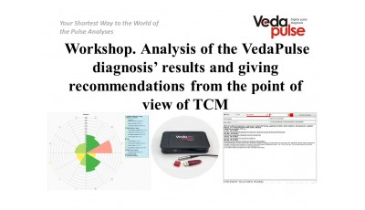 "Master-class ""Analysis of the VedaPulse Assessment Results and Giving Recommendations From the Point of View of TCM"""